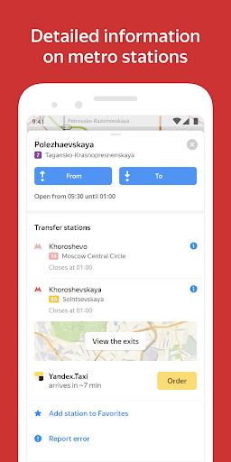 Yandex.Metro — detailed metro maps and route times screenshot 4