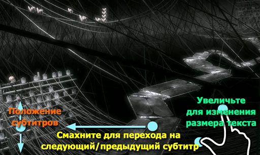 MX Player скриншот 4