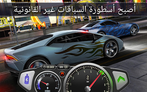 Top Speed: Drag & Fast Racing 3D 20 تصوير الشاشة