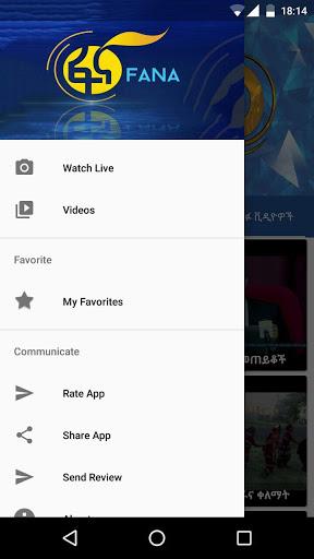 Fana TV ቀጥታ ስርጭት screenshot 3