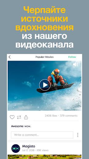 Magisto Умный Видеоредактор - Монтаж Фото и Видео скриншот 8