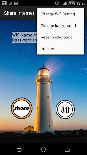 MZ Share Mobile Internet screenshot 4