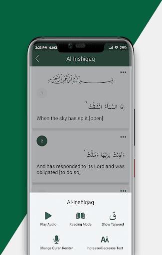 Muslim  Молитвенные времена, Коран, Кибла, Тасбих скриншот 4
