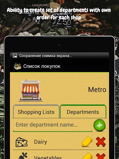 Shopping List screenshot 14