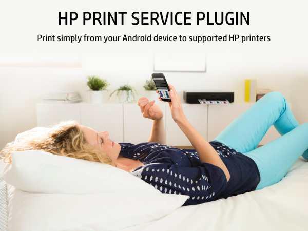 HP Print Service Plugin screenshot 9