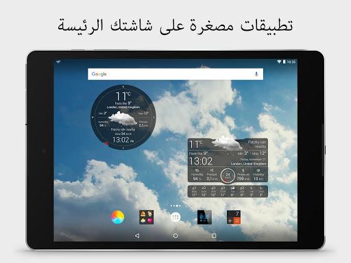 الطقس المباشر 9 تصوير الشاشة