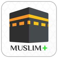 Muslim  Prayer Times, Quran, Qibla, Dua, Tasbih on APKTom