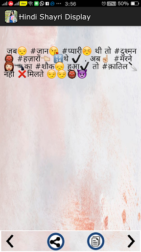 Hindi Shayari 2021 screenshot 5