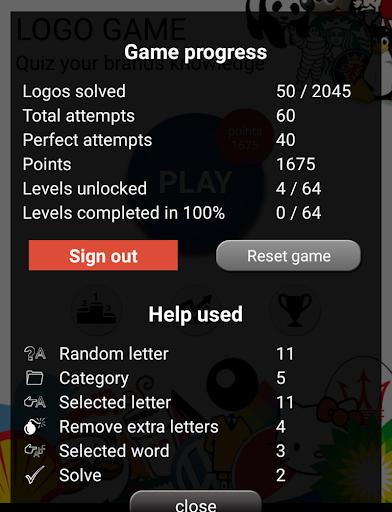 Quiz: Logo game 12 تصوير الشاشة