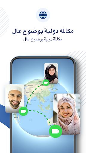 مكالمات فيديو مجانية من imo 5 تصوير الشاشة