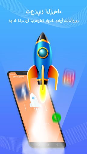 Phone Master-  المهملات, قفل التطبيقات, معزز الهف 4 تصوير الشاشة