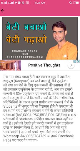 Chemistry in hindi screenshot 8