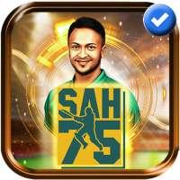 SAH75 Cricket Championship on APKTom