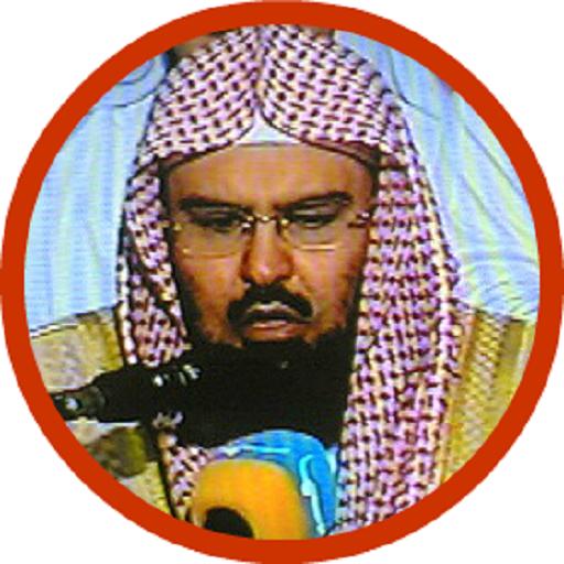 Al Sudais Full Quran Offline icon