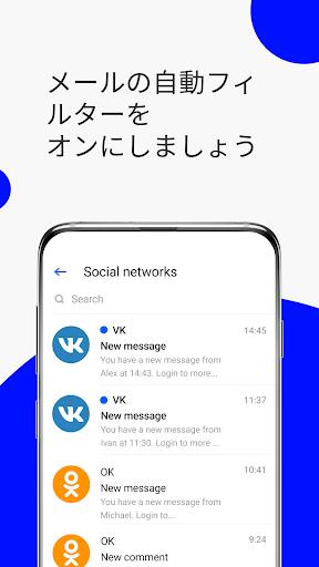 フリー電子メールアプリ日本 by Mail.Ru screenshot 5