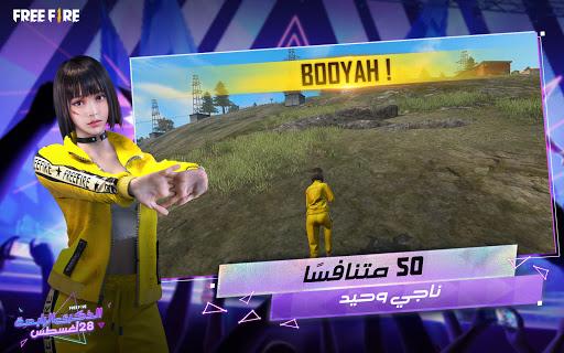 قارينا فري فاير: لعبة ضرب نار 2 تصوير الشاشة