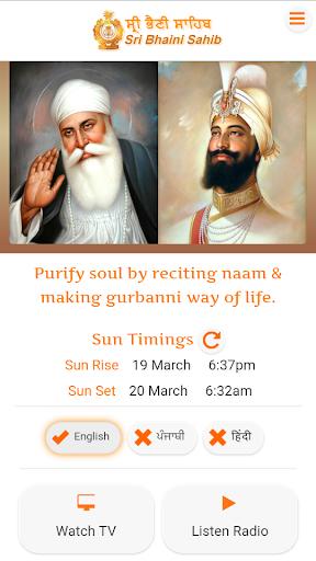 Sri Bhaini Sahib Official screenshot 1