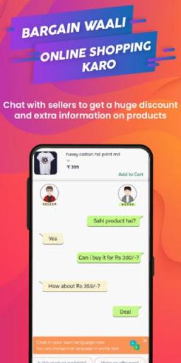 CoutLoot🇮🇳 - Local Online Dukaan| Earn Money screenshot 3