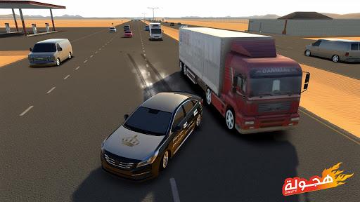 Drift هجولة 9 تصوير الشاشة