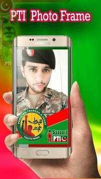 Pakistan Tehrik Insaf Photo Frame screenshot 1