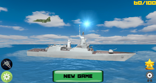 Sea Battle 3D PRO: Warships screenshot 11