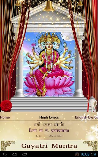 Gayatri Mantra 19 تصوير الشاشة