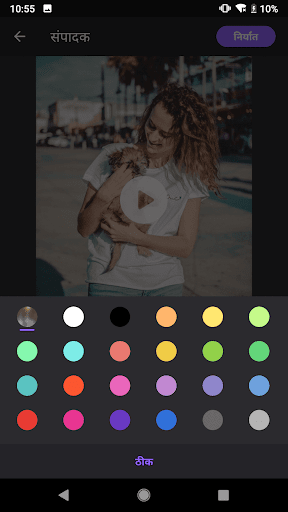 वीडियो मेकर - वीडियो एडिटर, फोटो और संगीत के साथ स्क्रीनशॉट 8