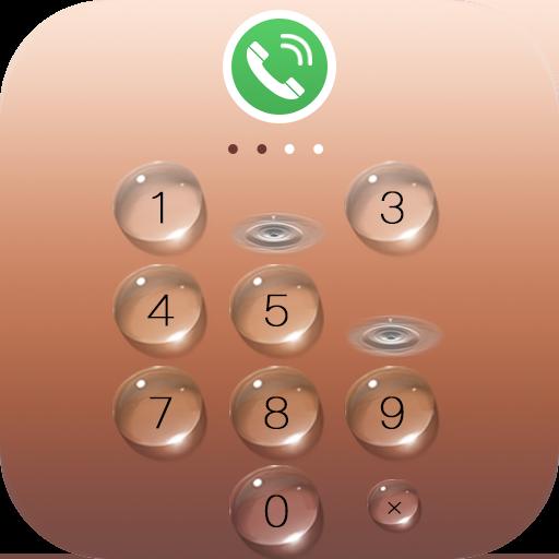 AppLock - Privacy Guard icon