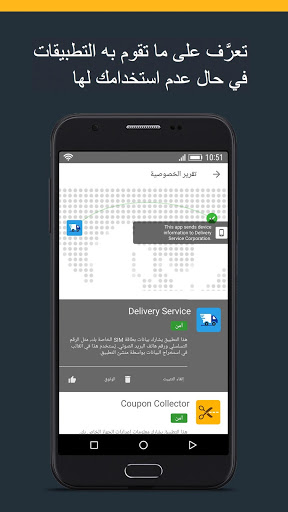 Norton Mobile Security and Antivirus 4 تصوير الشاشة