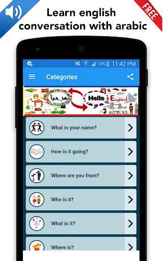 تعلم المحادثة الإنجليزية مع العربية screenshot 6