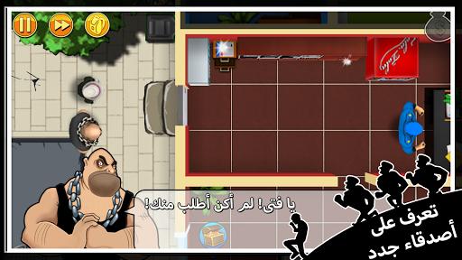 Robbery Bob 5 تصوير الشاشة