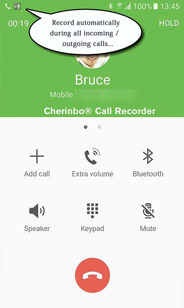 Call Recorder ACR: Record voice clearly, Backup screenshot 1