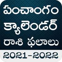 Telugu Calendar 2021 Telugu Panchangam 2020 - 2021 on 9Apps