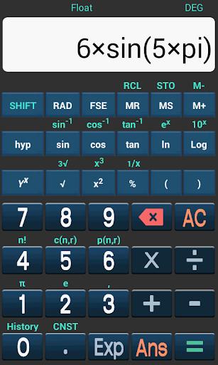 Math Calculator screenshot 3