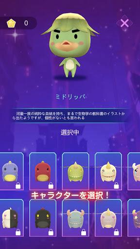 ビートラッシュ!Beat Runner!人気曲音楽リズムゲー screenshot 4