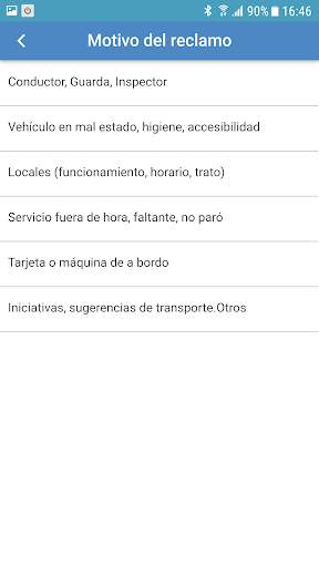 Intendencia de Montevideo 4 تصوير الشاشة