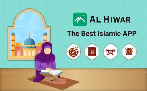 Muslim Prayer Times, Azan, Quran&Qibla By Al Hiwar screenshot 9