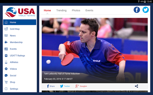 USA Table Tennis 5 تصوير الشاشة