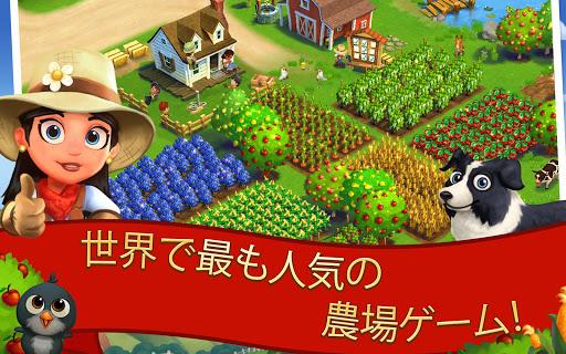 FarmVille 2: のんびり農場生活 screenshot 7
