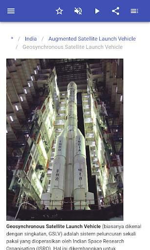 Peluncuran kendaraan screenshot 4
