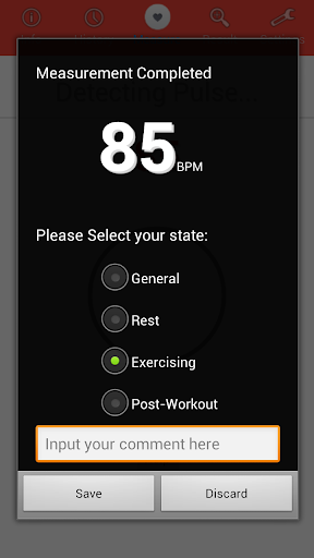 Heart Rate Monitor screenshot 5