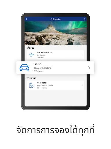 Booking.com ที่พักราคาพิเศษ screenshot 7
