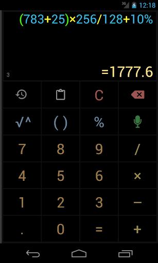 حاسبة متعددة الشاشات مع ادخال صوتي 7 تصوير الشاشة