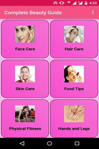 Complete Beauty Guide 1 تصوير الشاشة