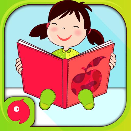 Kindergarten Kids Learning App : Educational Games أيقونة