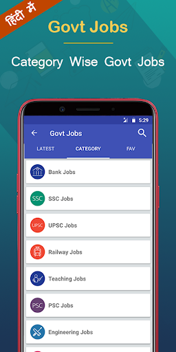 GK Current Affair 2021 Hindi, Railway, SSC, IBPS screenshot 7
