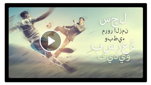 Slow Motion Fast Motion Video screenshot 7