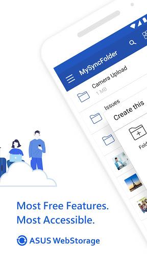 ASUS WebStorage - Cloud Drive screenshot 1