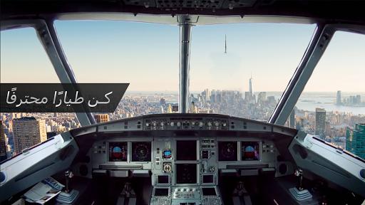 طائرة طيران محاكاة : لعبة الطائرة، ألعاب المغامرات 6 تصوير الشاشة