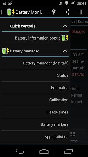 3C Battery Manager screenshot 5